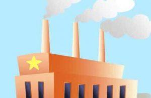 KOSGEB Fabrika İmalat İşletme Kurma Hibe Devlet Desteği