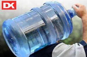 28 Tane Su Bayiliği Veren Firmalar Ve İletişim Adresleri